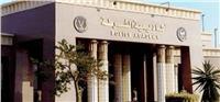 أكاديمية الشرطة تستقبل طلاب جامعتي حلوان وسوهاج