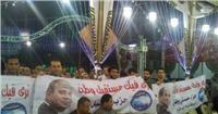 مؤتمر لدعم السيسي بقرية «بردين»: نقف خلف الرئيس ومع الدولة