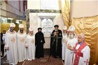 البابا تواضروس يدشن كنيسة مارجرجس عين شمس