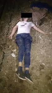كشف لغز العثور على شخص مذبوح في إحدى قرى المنيا