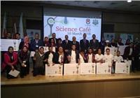 «ملتقى العلوم» يختتم أعماله بالجامعة المصرية اليابانية للعلوم والتكنولوجيا
