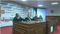 المصريين الأحرار ينظم مؤتمرا لتأييد السيسي بمركز الفرافرة