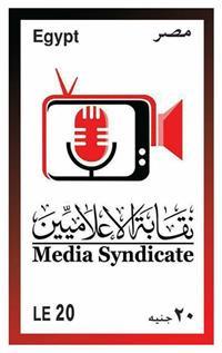 نقابة الإعلاميين تطلب أوراق العاملين بالفضائيات لقيدهم