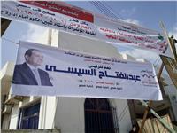 المصريين الأحرار يشارك المؤتمر التسويقي الأول بالمنوفية