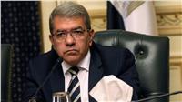 المالية تعلن اختيار 4 بنوك عالمية لإدارة سندات مصرية باليورو