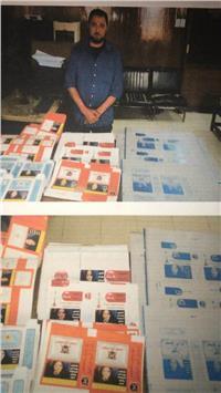 ضبط عامل مطبعة يقوم بتقليد علامات تجارية بالمرج