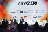 خبراء الاقتصاد: الاعتماد على شركات إدارة المنشآت لانطلاقة التنمية العمرانية