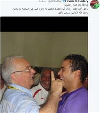 عصام الحضري ينعى سمير زاهر.. «رحل التاريخ»