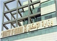 الاتحاد المصري للتشييد يتهم «جهاز التعمير» بتجاهل الكود المصري للأساسات