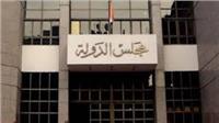 مجلس الدولة يلزم وزير التعليم ومحافظ الفيوم بصرف تعويض 20الف جنيه لطالبة