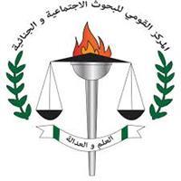 «القومي للبحوث الاجتماعية» يناقش أبعاد المواطنة في مصر.. الثلاثاء