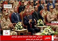 فيديو| السيسي : أبطال مصر سيواصلون القتال حتى يحيا 100 مليون مصري