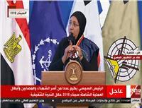 فيديو| زوجة الشهيد «عادل رجائي» توجه رسالة لـ«المصريين»