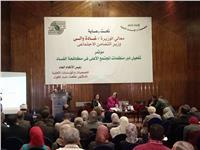 وزيرة التضامن: تفعيل خطة مكافحة الفساد بالتعاون مع المجتمع المدنى