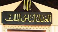 أحكام القضاء اليوم.. «التخابر مع تركيا» و«عفرتو» أبرزها