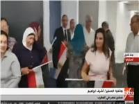 سفير مصر بالمغرب: تواصلنا مع أبناء الجالية للمشاركة في الانتخابات