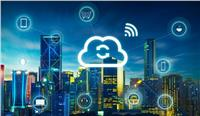 المدن الذكية.. وحلول التحول الرقمي