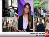 سفيرنا بتشاد: الروح الاحتفالية تسيطر على الناخبين والإقبال غير مسبوق