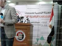 مؤتمر الوطنية للانتخابات لإعلان تطورات تصويت المصرين في الخارج..بعد قليل
