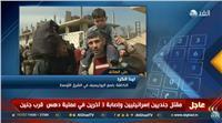 فيديو| «اليونيسيف»: الأوضاع الإنسانية في الغوطة الشرقية صعبة للغاية