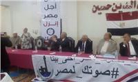 «برلماني» ينظم مؤتمرًا شعبيًا في بنها للمشاركة في الانتخابات