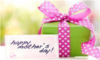 اختار «هدية عيد الأم» حسب البرج