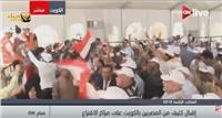 مصر تنتخب| على أنغام «تسلم الأيادي».. مصريون يصوتون في الانتخابات الرئاسية بالكويت