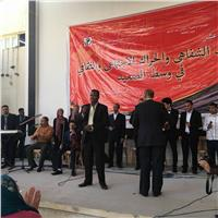 ختام فعاليات مؤتمر إقليم وسط الصعيد بالمنيا