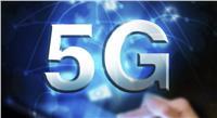 إريكسون: تكنولوجيا الجيل الخامس أساس الاقتصاد الرقمي