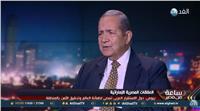 «بيومي»: الدول الخليجية أصبحت أكبر مستثمر في مصر.. «فيديو»