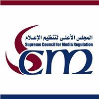 «الأعلى للإعلام»: لا مخالفات في انتخابات الخارج
