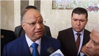 فيديو  «أمن القاهرة» يعلن معايير اختيار الفائزين بقرعة الحج