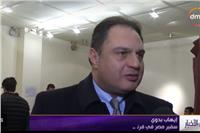 فيديو| سفير مصر بفرنسا: المرأة المصرية في مقدمة الناخبين