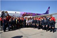 بالصور| مصر للطيران تنقل المنتخب إلي سويسرا