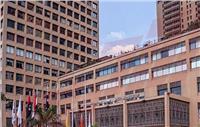 اتحاد الصناعات يبحث الفرص الاستثمارية مع ١٥٠ شركة في رواندا