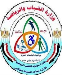 وزارة الرياضة تنظم باراليمبياد الجامعات المصرية بالإسكندرية