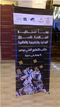 طالب بشمال سيناء: نحارب الإرهاب بأيدينا وعلمنا