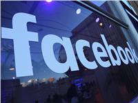 الأكاديمي المُخترق لبيانات فيسبوك: أنا كبش فداء