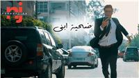 فيديو| هاني محروس يصدم الجمهور بـ«ضحية ابني» في «عيد الأم»