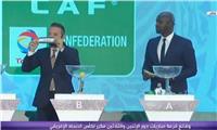 بث مباشر.. انطلاق قرعة الكونفيدرالية و«المصري» يترقب