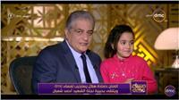 شاهد.. حمادة هلال يستجيب لنداء ابنة الشهيد أحمد شعبان