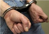 القبض على عاطل لشروعه في قتل ربة منزل لسرقتها بأكتوبر