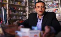 فيديو| بدائل مصرية للفياجرا المستوردة وبخمسة جنيهات .. تعرف عليها