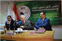 مكرم: «الأعلى للإعلام» يسعى لتدريب الأفارقة وليس «الدعاية لمصر»