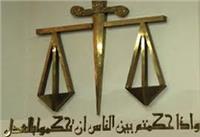 تأييد حبس المحامين المتهمين في «الاتجار بالبشر»