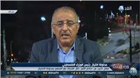 فيديو| قيادي بـ«فتح»: تصريحات «حماس» عن اغتيال الحمدالله «متناقضة»