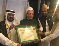 باكستان تمنح المفتي جائزةَ «الإسهام المتميز في المجال الأكاديمي»