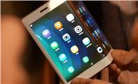 أبل تنافس إلـ جي وسامسونج بإنتاج هاتف قابل للطي