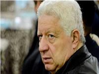 تشريعية النواب ترفض رفع الحصانة عن مرتضى منصور