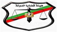 قضايا الدولة: غرف عمليات بكافة المحافظات للتأكد من انتظام الانتخابات